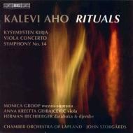 交響曲第14番『儀式』、質問状、ヴィオラ協奏曲 ストルゴーズ&ラップランド室内管、グロープ、他