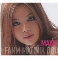 マルチニークの女 Fanm Matinik Dou
