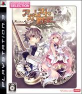 Game Soft (PlayStation 3)/アガレスト戦記 (Chセレクション)