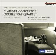 2本のクラリネットための協奏曲、他 ダインツァー、エンゲル、フェッロ&カペラ・コロニエンシス、他