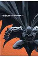 バットマン:ロング・ハロウィーン 1
