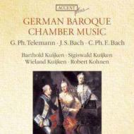 ドイツ・バロック室内楽曲集(J.S.バッハ、テレマン、C.P.E.バッハ) クイケン兄弟、コーネン