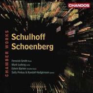 シェーンベルク:木管五重奏曲(フルート・ソナタ版)、シュルホフ:コンチェルティーノ、他 スミス、ホッジキンソン、他
