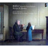 弦楽四重奏曲第1番、七重奏曲、3つのメロディ、他 コワン、モザイク四重奏団、アンサンブル・バロック・ド・リモージュ