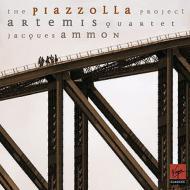 ピアソラ・プロジェクト アルテミス四重奏団、アモン