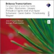 ピアノ・デュオのためのドビュッシー・トランスクリプションズ エッセール、プルーデルマッハー(2CD)