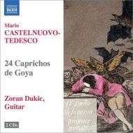 ゴヤによる24の狂詩曲 ドゥキッチ(2CD)