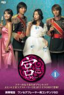 宮 : Love In Palace〜microSD vol.1