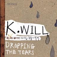 Mini Album: Dropping The Tears