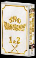 �t�W�e���r�J��50��N�L�ODVD ���E�̒����ؒ��i����DVD BOX