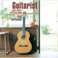 Guitarist -Solo Guitar Aor Cover Album
