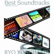 ベストサウンドトラックス〜篤姫ベストアンドモア〜