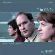 フォーレ:ピアノ三重奏曲、ラヴェル:ピアノ三重奏曲、エルサン:三重奏曲 トリオ・セレス