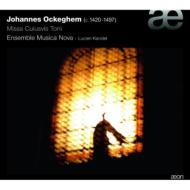 いかなる旋法にもなるミサ曲(4種の解釈) カンデル&アンサンブル・ムジカノーヴァ(日本語解説付)