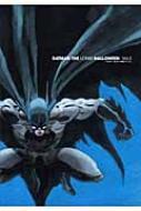バットマン:ロング・ハロウィーン 2