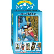 Studio Ghibli: Castle in the Sky Playing Cards