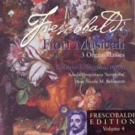作品集第4集−音楽の花束(3つのオルガン・ミサ曲) ロレッジャン&スコラ・グレゴリアーナ・スクリプトリア