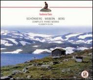 Schoenberg, Berg, Webern: Comp.piano Works: E.klein