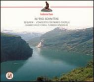 Requiem, Concerto: Windekilde / Chamber Choir Hymnia