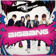 BIGBANG/My Heaven (B)