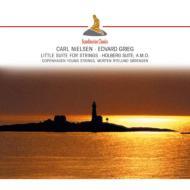 グリーグ: ホルベルク組曲、2つの悲しい旋律、ニールセン: 小組曲、他 ソレンセン&コペンハーゲン・ヤング・ストリングス