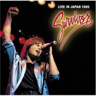 Survivor Live In Japan 1985
