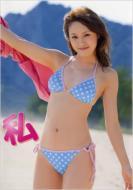 Watashi -Ai Takahashi Picture Book (w/DVD)