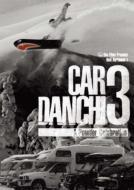 車団地 CAR DANCHI 3