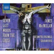 十字架上の最後の七つの言葉、キリストは勝利し給う、他 ロス&ドミトリー・アンサンブル