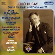 ヴァイオリンとピアノのための作品集第12集 セチェーディ、カッシャイ