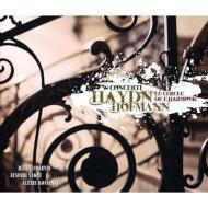 ハイドン:ヴァイオリン協奏曲第4番、チェロ協奏曲第1番、L.ホフマン:フルート協奏曲 ル・セルクル・ドゥ・ラルモニー