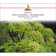 シェーンベルク:浄夜(ピアノ三重奏版)、ババジャニアン:ピアノ三重奏曲 トリオ・コン・ブリオ