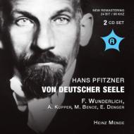 『ドイツ精神について』 メンデ&シュトゥットガルト放送響、ヴンダーリヒ、クッパー、他(2CD)