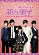 Navigate Of Hana Yori Dango-Boys Over Flowers