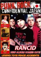 PUNK ROCK CONFIDENTIAL JAPAN 2009 SPRING