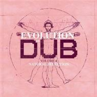 Evolution Of Dub 4: Natural Selection