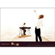 遠い窓 LIVE AT SHIBUYA O-Crest 2004.8.1