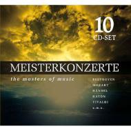 協奏曲名曲集 タシュナー、フルニエ、ホロヴィッツ、ブレイン、他(10CD)