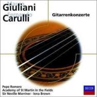 ギター協奏曲第1番、第2番、他 ペペ・ロメロ、マリナー&アカデミー室内管、他