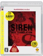 Game Soft (PlayStation 3)/Siren: New Translation (サイレン ニュートランスレーション) : Playstation3 The B