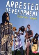 Tokyo 1994 -Dvd Case