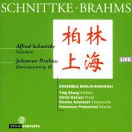 ブラームス:ピアノ四重奏曲第3番、シュニトケ:弦楽三重奏曲 アンサンブル・ベルリン−シャンハイ、ピエモンテーシ