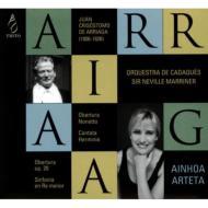 交響曲、序曲集、カンタータ『エルミーミア』 マリナー&カダケス管、アルテータ