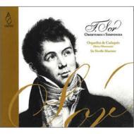 交響曲第1番、第2番、第3番、序曲集 マリナー&カダケス管弦楽団