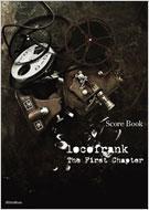 ロコフランク・THE FIRST CHAPTER スコア・ブック
