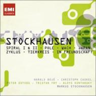 ツィクルス、日本、ティーアクライス、他 フライ、カスケル、エトヴェシュ、M.シュトックハウゼン、他(2CD)