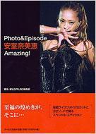 Namie Amuro Photo  &  Episode Amazing!