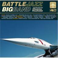 Battle Jazz Big Band/Fourth
