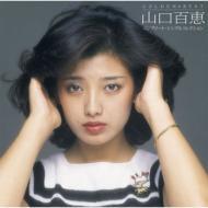 GOLDEN☆BEST 山口百恵 コンプリート・シングルコレクション (Blu-spec CD)【完全生産限定盤】