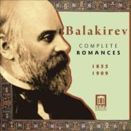 ロマンス全集 アラヴェルディアン、ゲルガロフ、ソコロワ、セレズニェフ、セロフ(2CD)